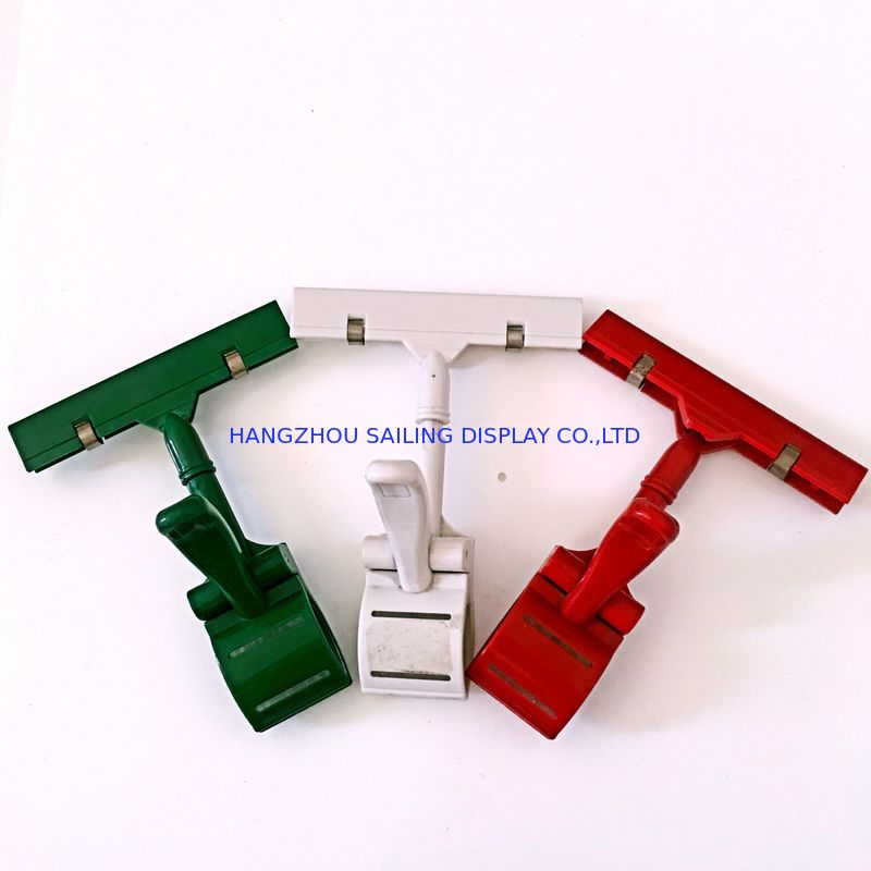 Colorful Thumb Price Tag Holder Clip , Supermarket Pop Clip In Red Green White nhà cung cấp